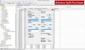 Arbutus Split Purchase