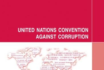 聯合國反貪腐公約