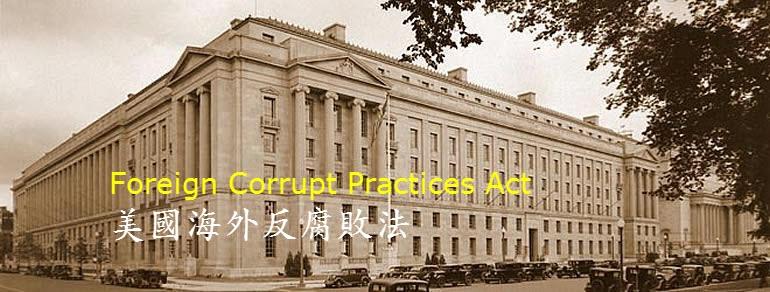 main-justice-building_1