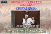 2016-6-24(五) 台灣舞弊防治與鑑識協會第二季會員例會 – 專題演講「刑法沒收新制簡介」