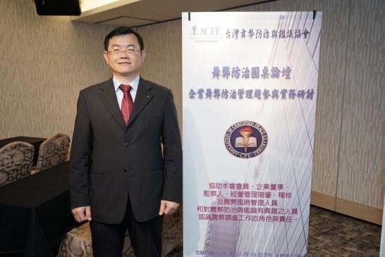 莊盛祺總經理