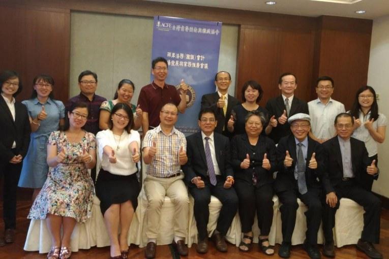 2017-8-4 兩岸法務(鑑識)會計市場發展與業務推廣會議在圓山飯店舉行,圓滿成功!