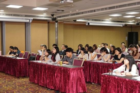 ACFE TW 台灣舞弊防治協會翻譯文章總覽