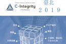 2019 C-Integrity Taipei – 2019/9/17