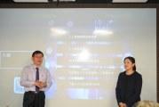 [線上論壇活動成果] 2020/9/11 第十八屆舞弊防治論壇-「人工智慧與內部稽核對談」