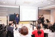 [活動成果]2020/12/22 第二十屆舞弊防治論壇-「採購舞弊態樣實例探討」